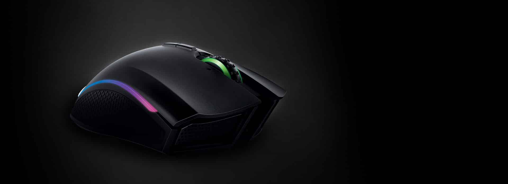 Beste Gaming Mouse